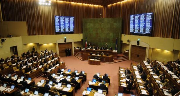 """Senadores solicitan tipificación de """"terrorismo individual"""" en nueva ley"""