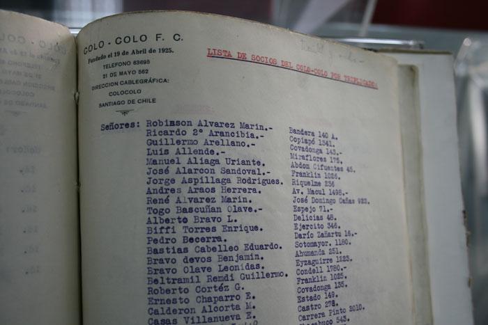ARCHIVO-NACIONAL-DE-LA-ADMINISTRACION-01