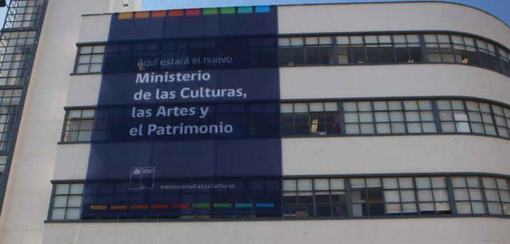 Ministerio de las Culturas: El nuevo dolor de cabeza de Piñera